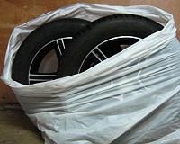 Упаковка шин любых размеров